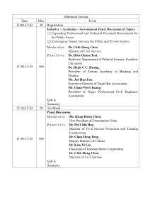 Agenda(Afternoon Session)